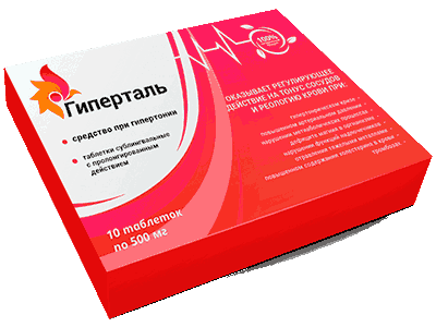 препарат гиперталь