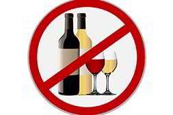 Алкопрост лечит все виды алкоголизма
