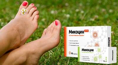 mikocin-aktiv-kompleks-ot-gribka