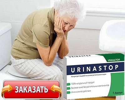 Заказать Уринастоп на официальном сайте