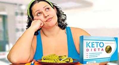 Препарат Кето Диета для похудения