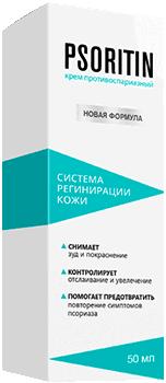 Крем Псоритин.