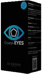 Капсулы Crystal Eyes мини версия.