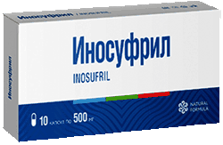 Лекарство Иносуфрил мини версия.