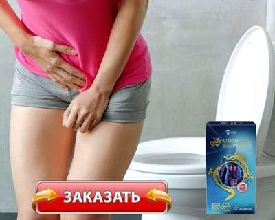 Лекарство Urinary Meridian купить по доступной цене.