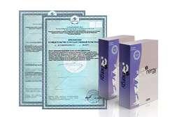 Комплекс 3nergy получил международные сертификаты.